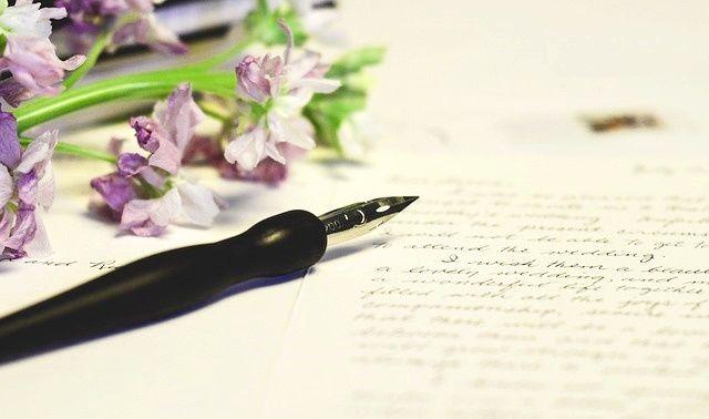 今日のラッキーアイテム「手紙」