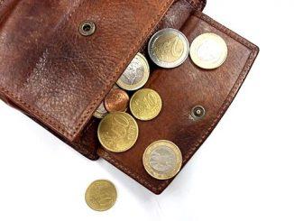 今日のラッキーアイテム「財布」